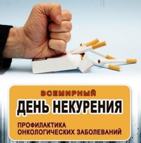 Акция на табачные изделия машинка для самокруток сигарет купить